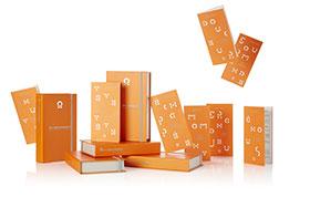 Découvrez notre nouvelle gamme de coffrets cadeaux